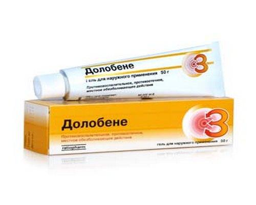 сильные препараты от глистов отзывы